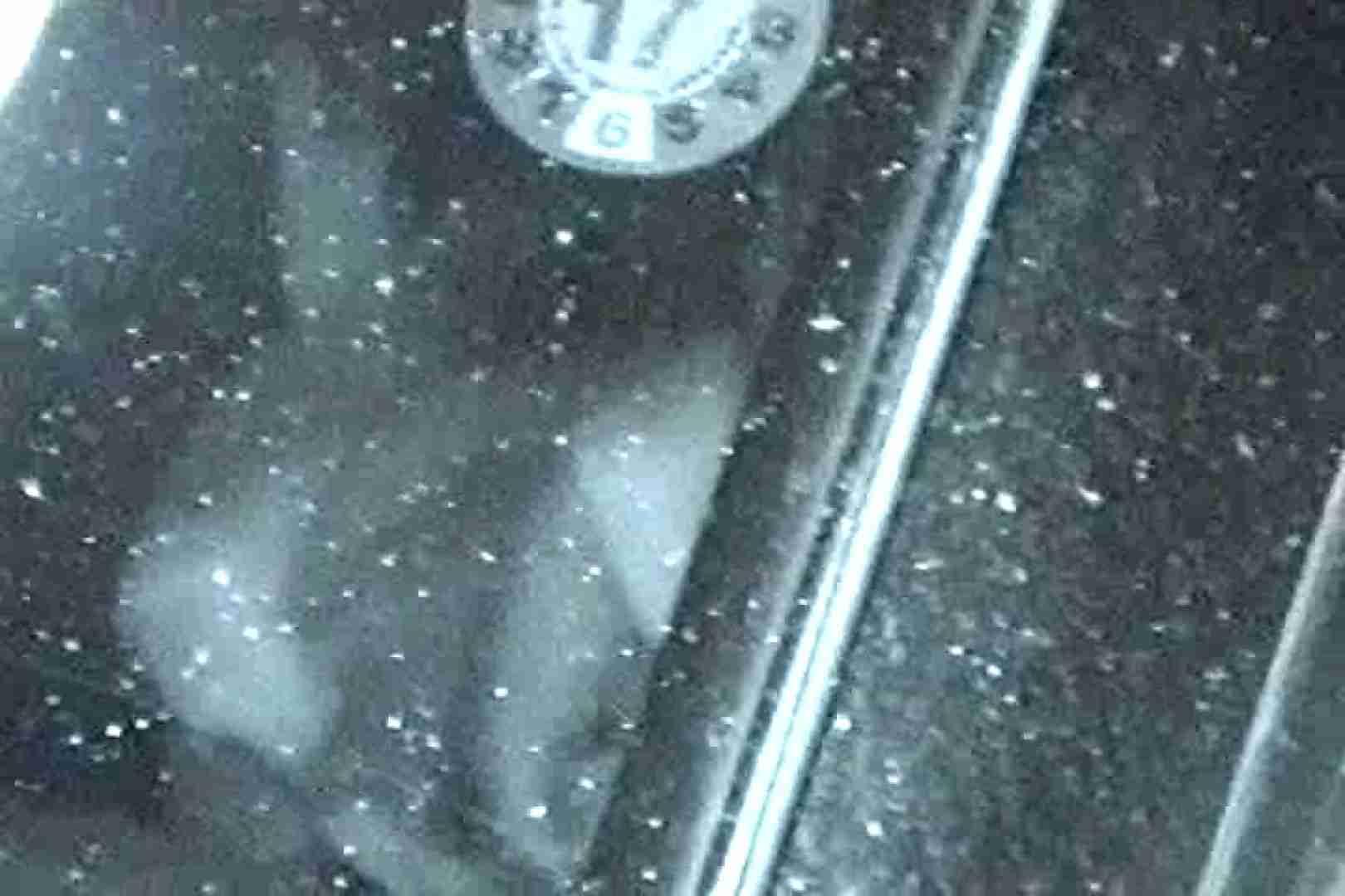 「充血監督」さんの深夜の運動会!! vol.004 エッチすぎるOL達  44連発 38