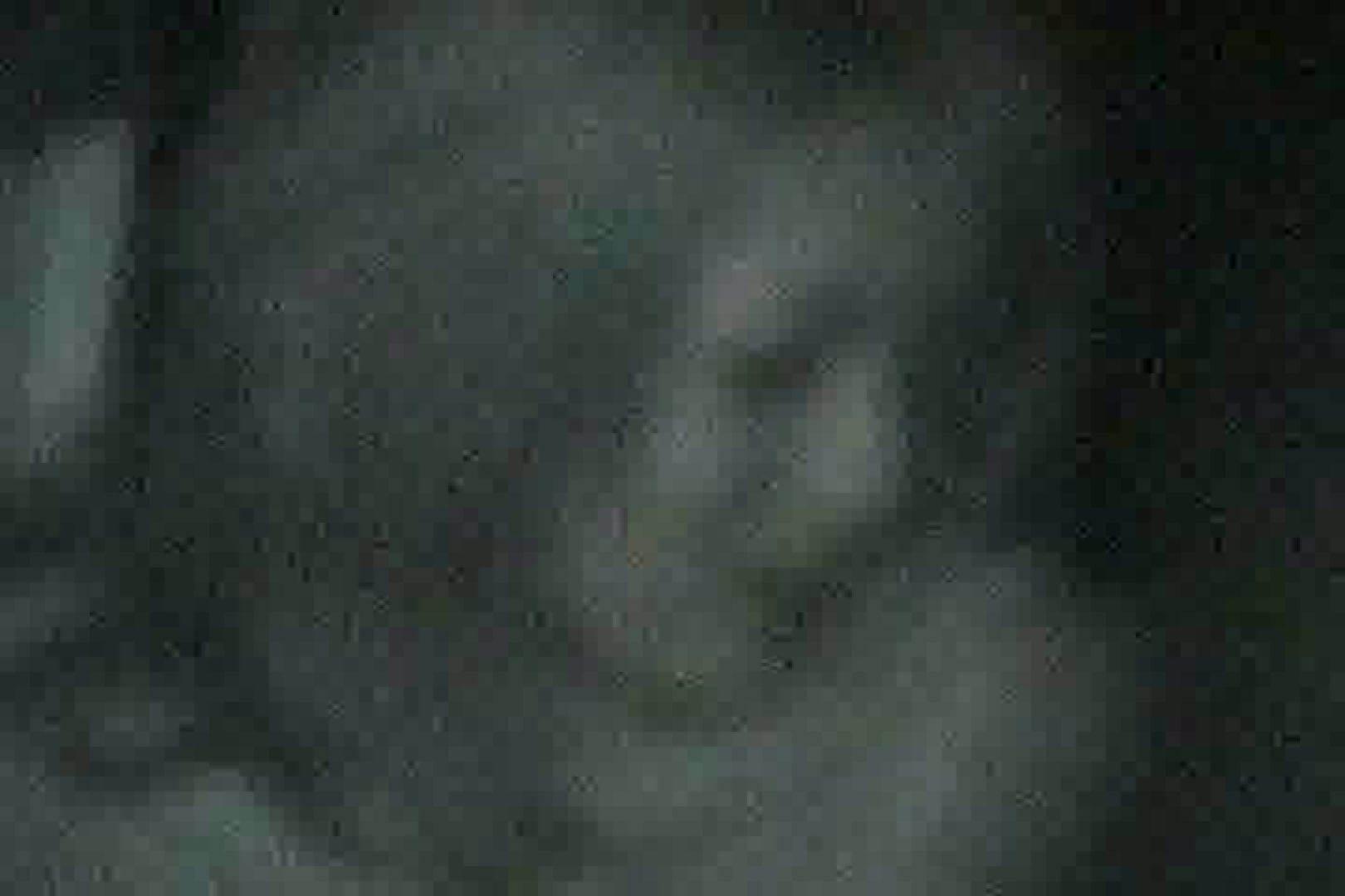 「充血監督」さんの深夜の運動会!! vol.031 エッチすぎるOL達 | カップルDEイチャイチャ  16連発 13