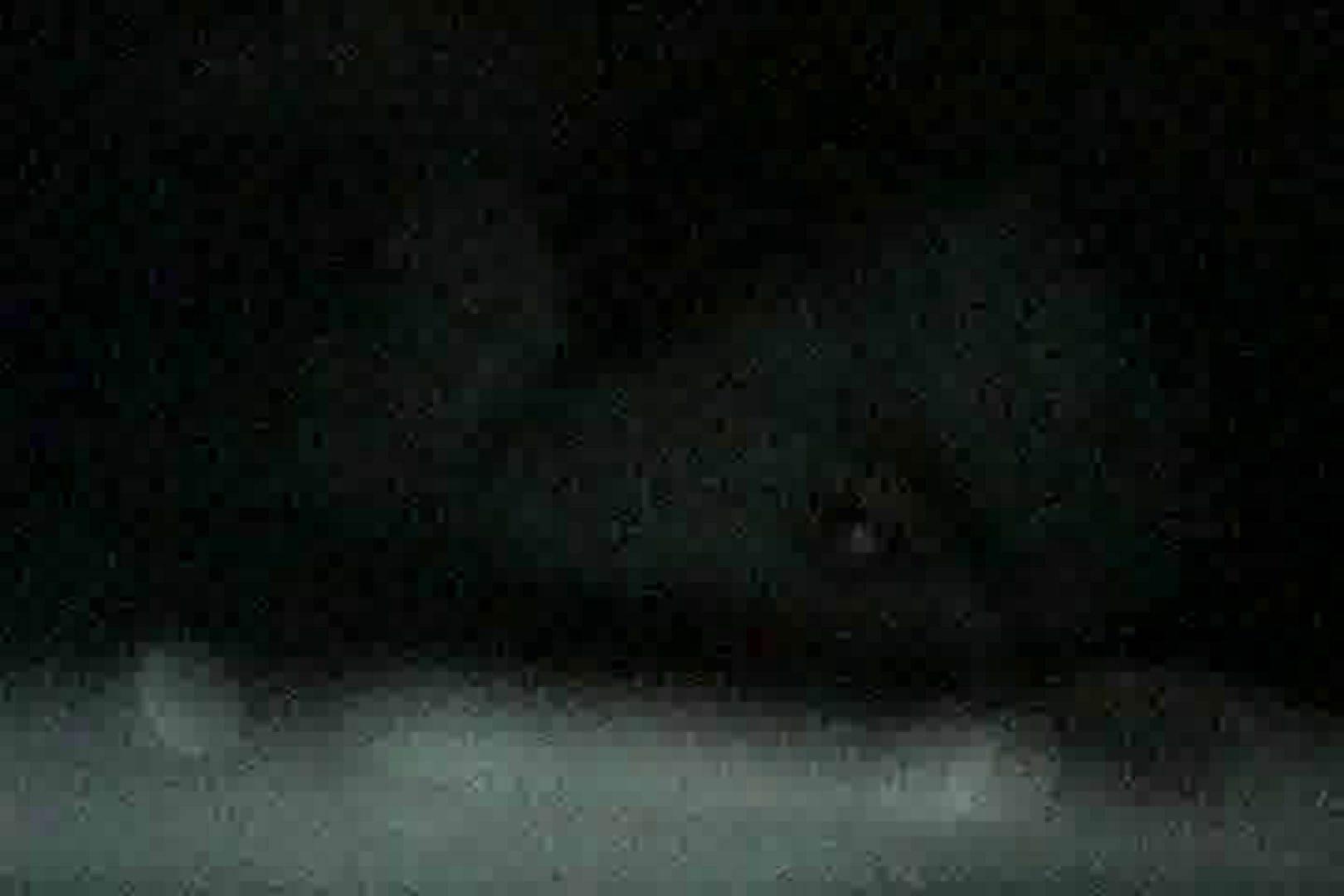 「充血監督」さんの深夜の運動会!! vol.033 セックス  77連発 75