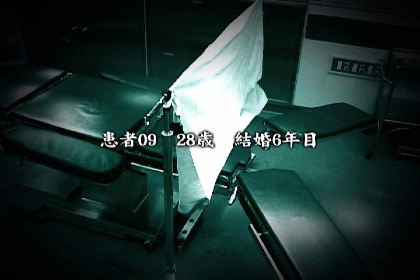 関西発!タツヤのDV直撮り大追跡!!! Vol.07 追跡   エッチすぎるOL達  83連発 41
