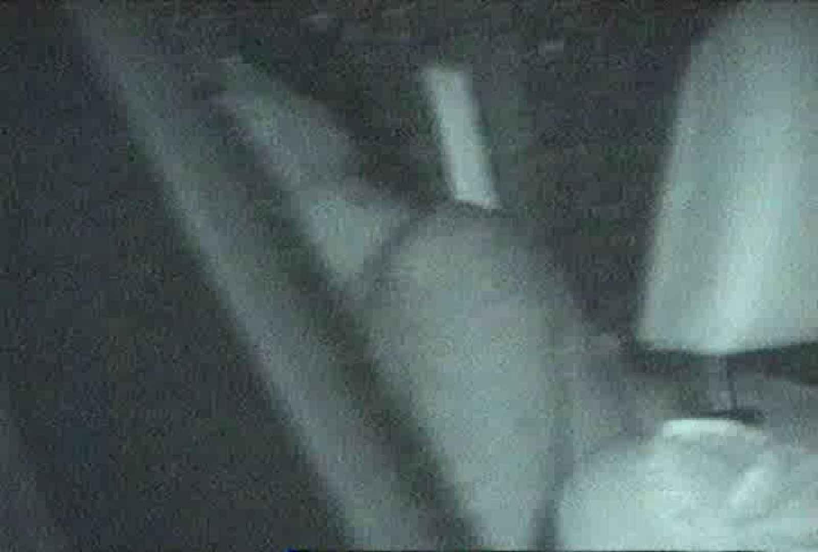 「充血監督」さんの深夜の運動会!! vol.059 エッチすぎる熟女 AV動画キャプチャ 77連発 15