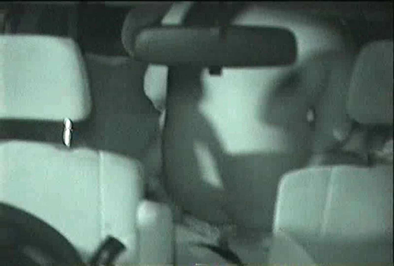 「充血監督」さんの深夜の運動会!! vol.081 ギャル 戯れ無修正画像 37連発 29