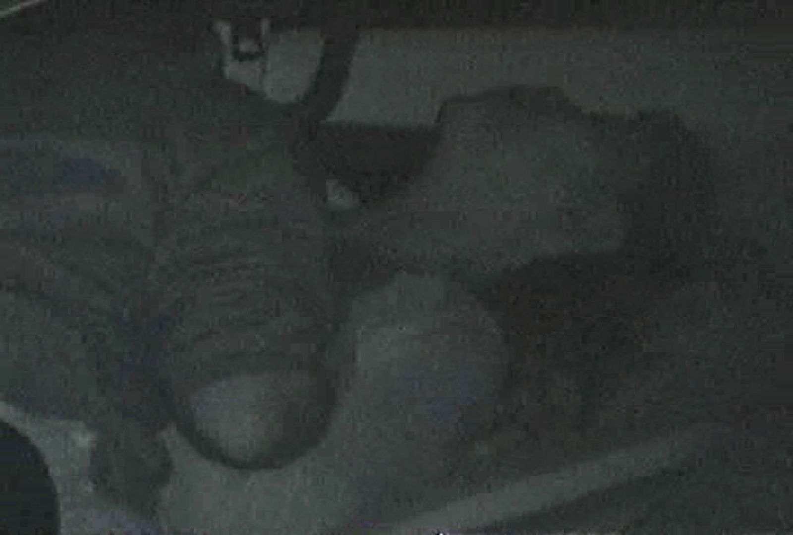 「充血監督」さんの深夜の運動会!! vol.089 セックス | カップルDEイチャイチャ  37連発 1