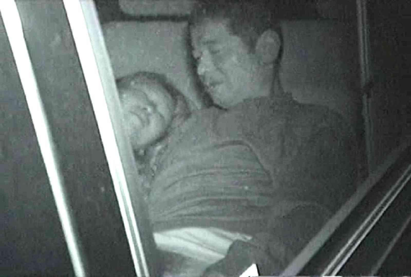 「充血監督」さんの深夜の運動会!! vol.089 セックス | カップルDEイチャイチャ  37連発 33