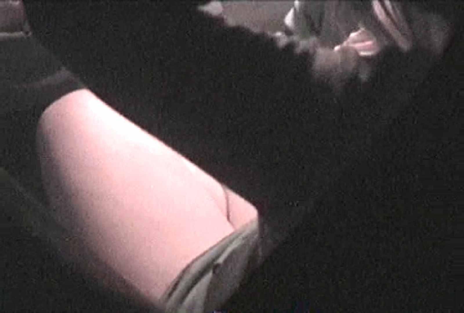 「充血監督」さんの深夜の運動会!! vol.096 ギャル | 丸出しマンコ  40連発 9