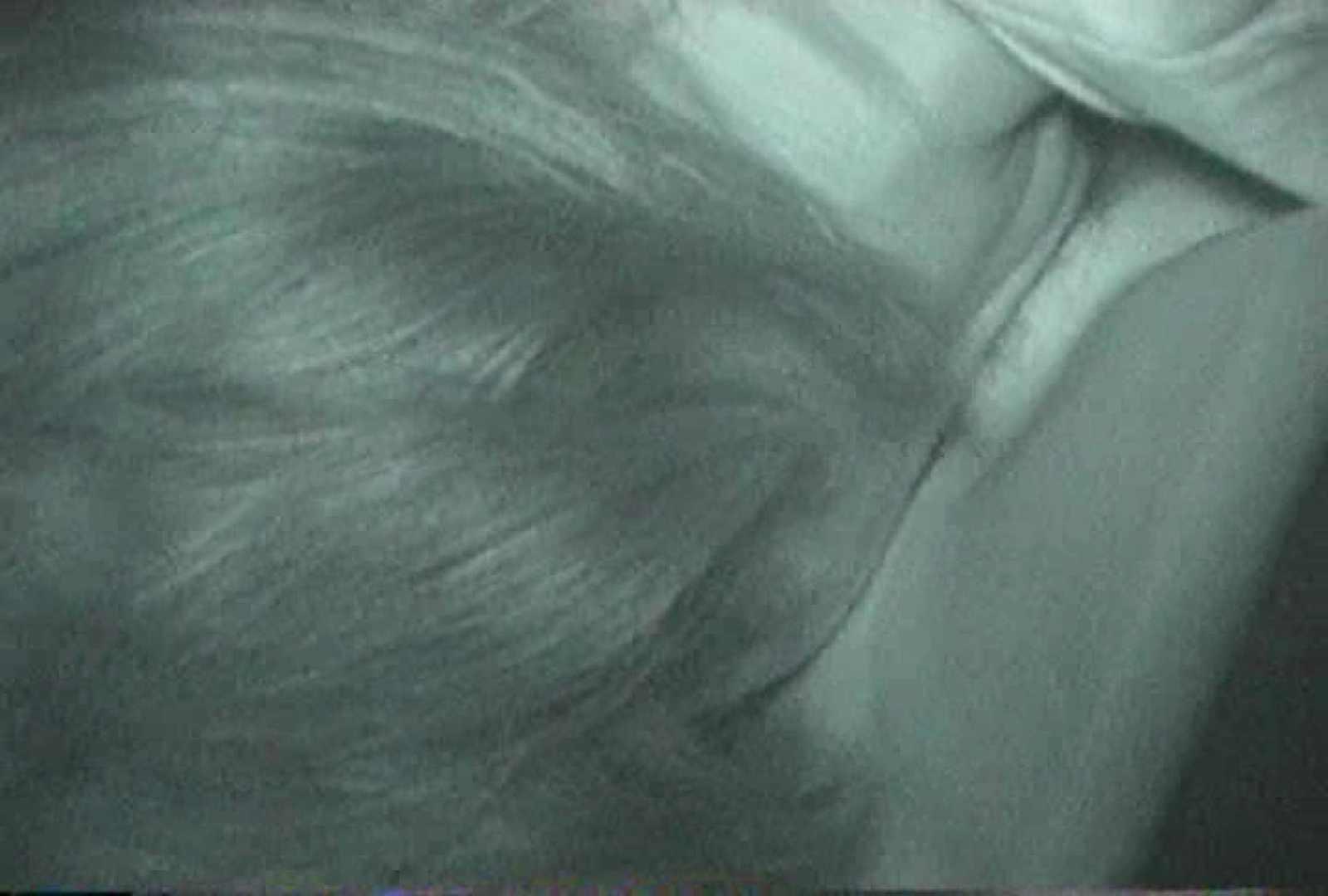「充血監督」さんの深夜の運動会!! vol.114 セックス | エッチすぎるお姉さん  69連発 36