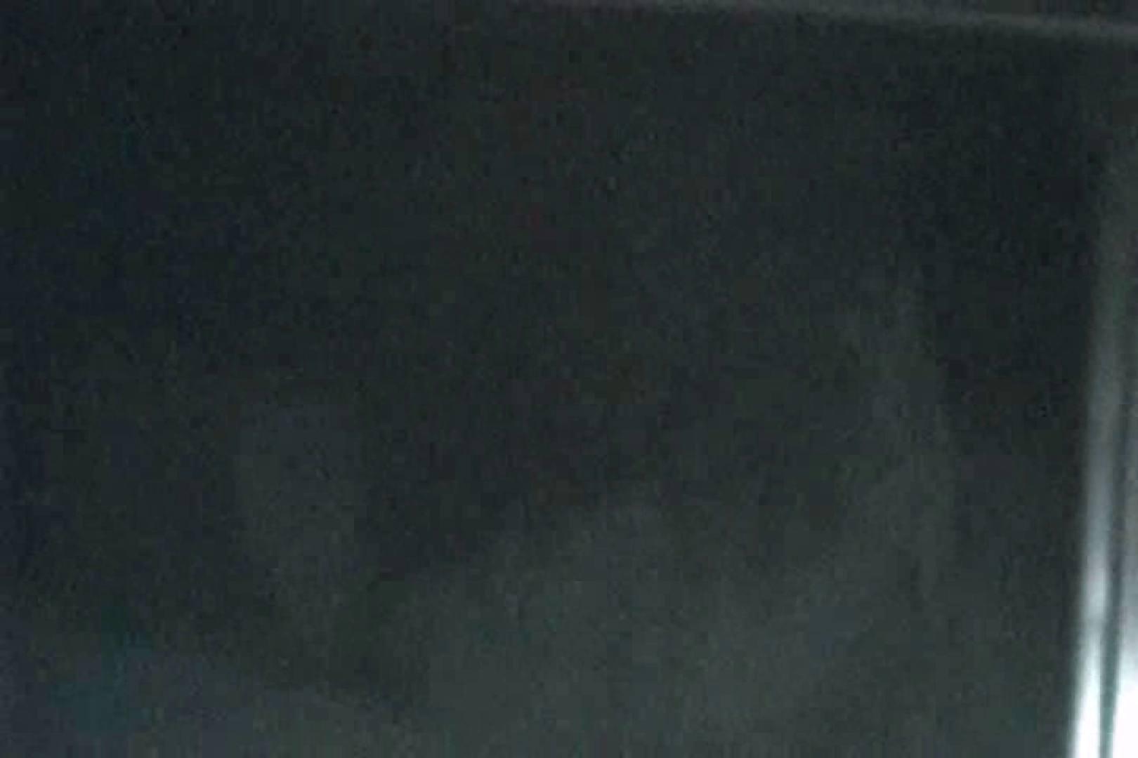 おまんこ丸見え:「充血監督」さんの深夜の運動会!! vol.132:怪盗ジョーカー