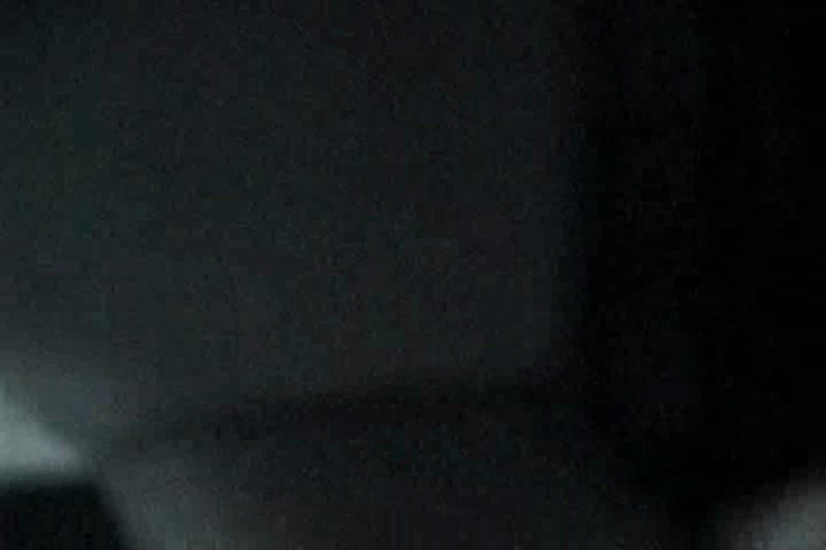 「充血監督」さんの深夜の運動会!! vol.136 赤外線 | カップルDEイチャイチャ  24連発 7
