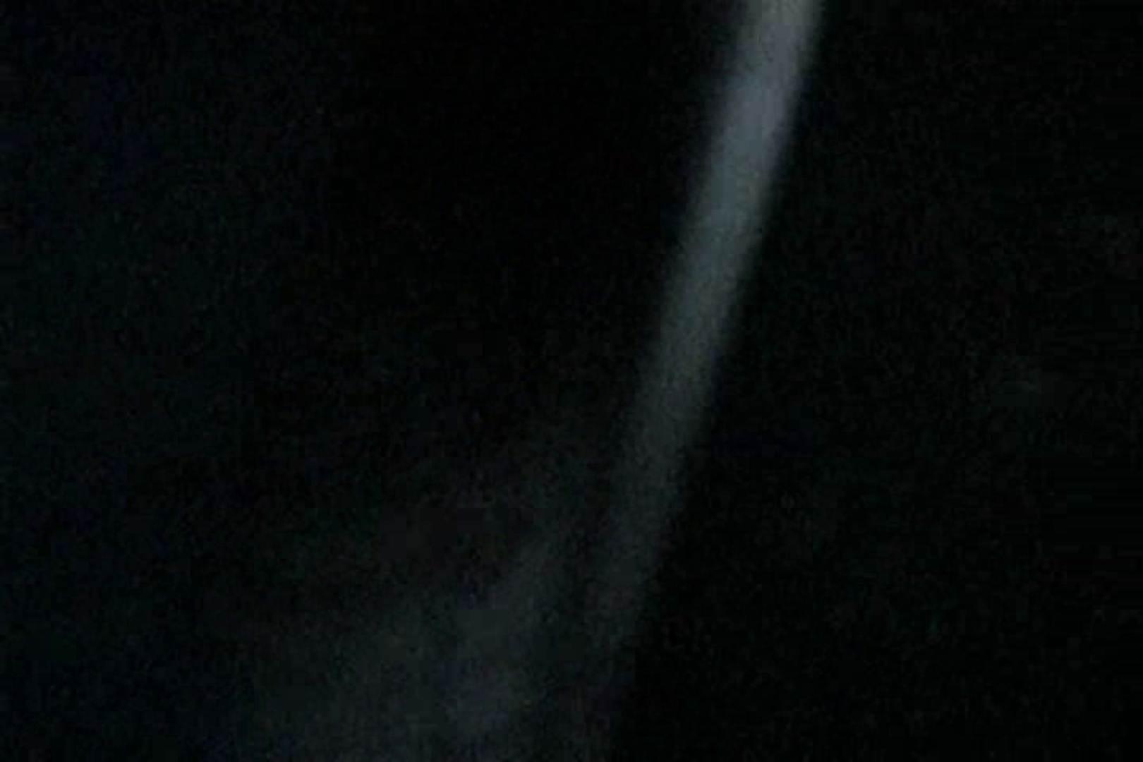 「充血監督」さんの深夜の運動会!! vol.136 赤外線 | カップルDEイチャイチャ  24連発 13