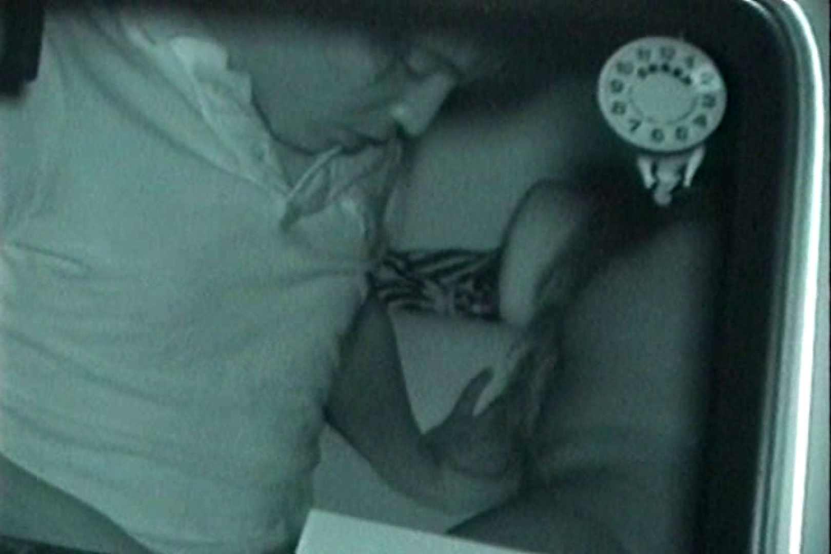 「充血監督」さんの深夜の運動会!! vol.146 勃起 SEX無修正画像 58連発 5