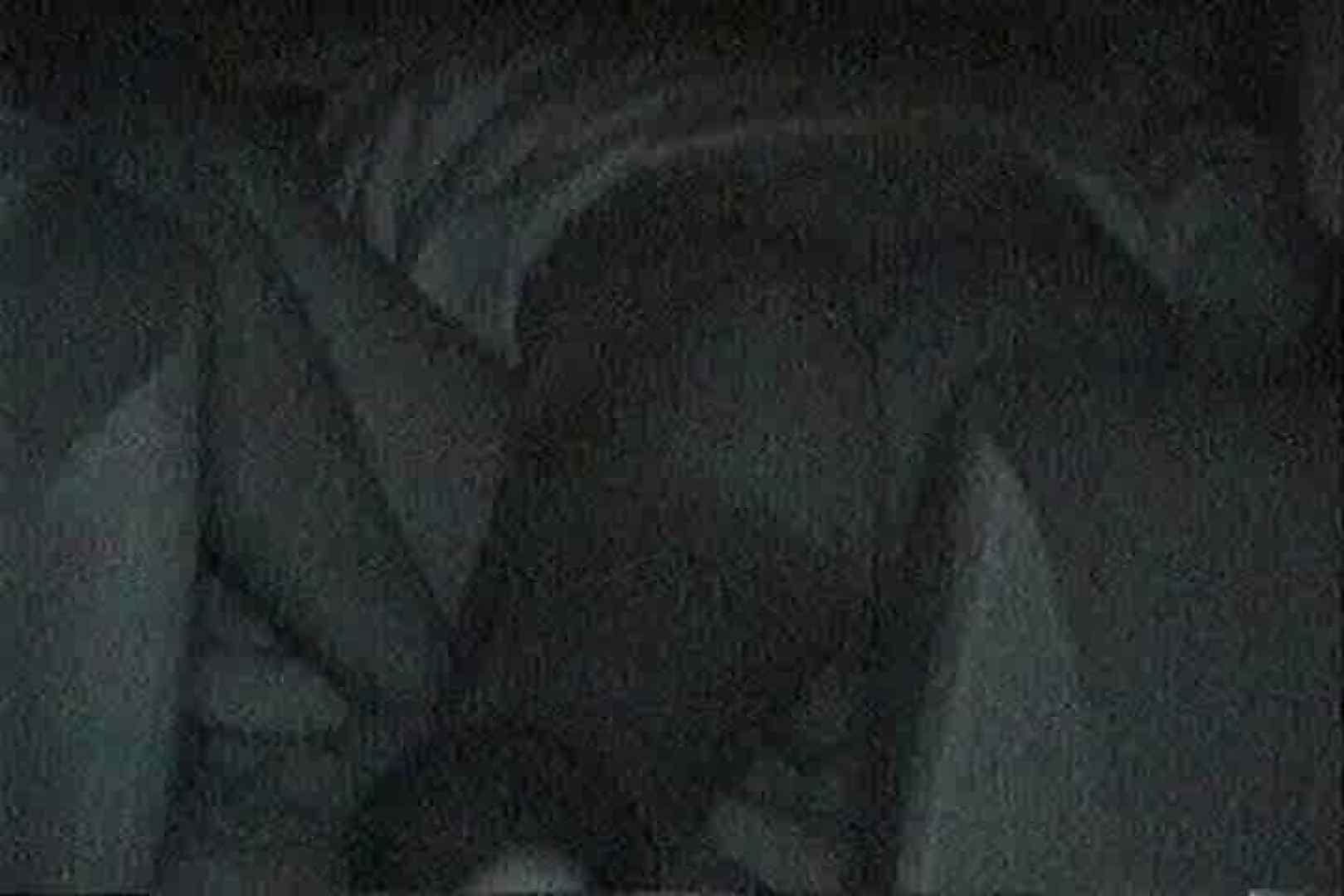 「充血監督」さんの深夜の運動会!! vol.156 セックス   エッチすぎるOL達  81連発 47