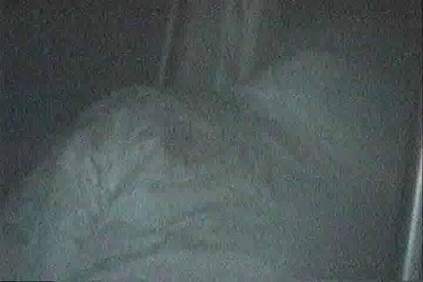 「充血監督」さんの深夜の運動会!! vol.158 エッチすぎるOL達  48連発 20