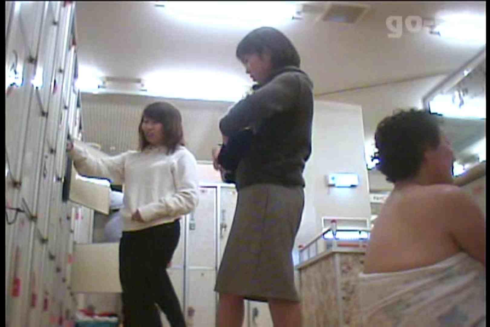 電波カメラ設置浴場からの防HAN映像 Vol.04 チラ  81連発 15