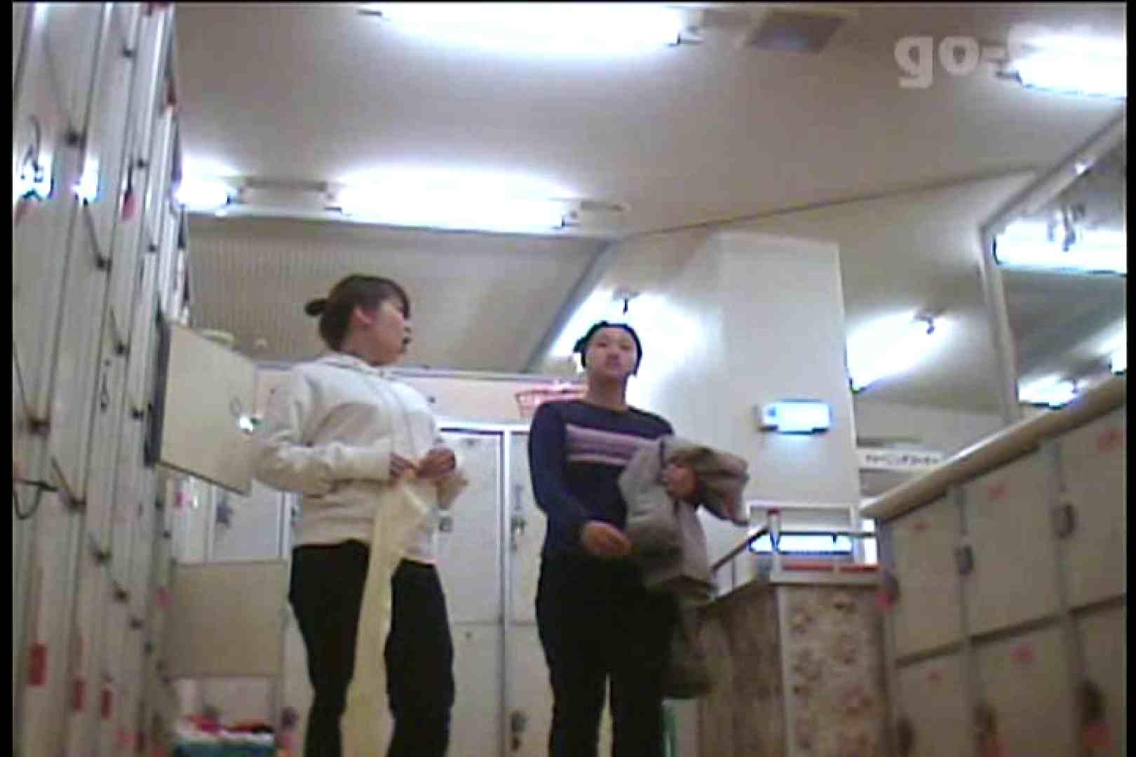 電波カメラ設置浴場からの防HAN映像 Vol.04 チラ | 盗撮映像大放出  81連発 28