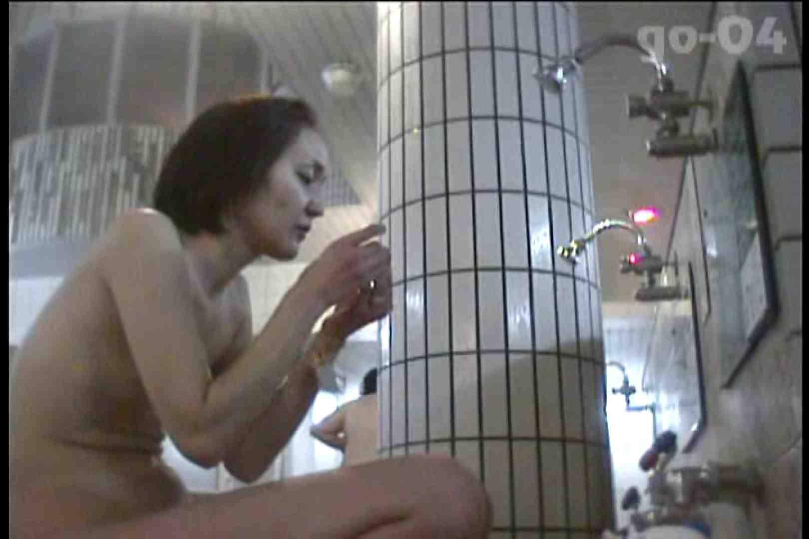 電波カメラ設置浴場からの防HAN映像 Vol.04 チラ | 盗撮映像大放出  81連発 40