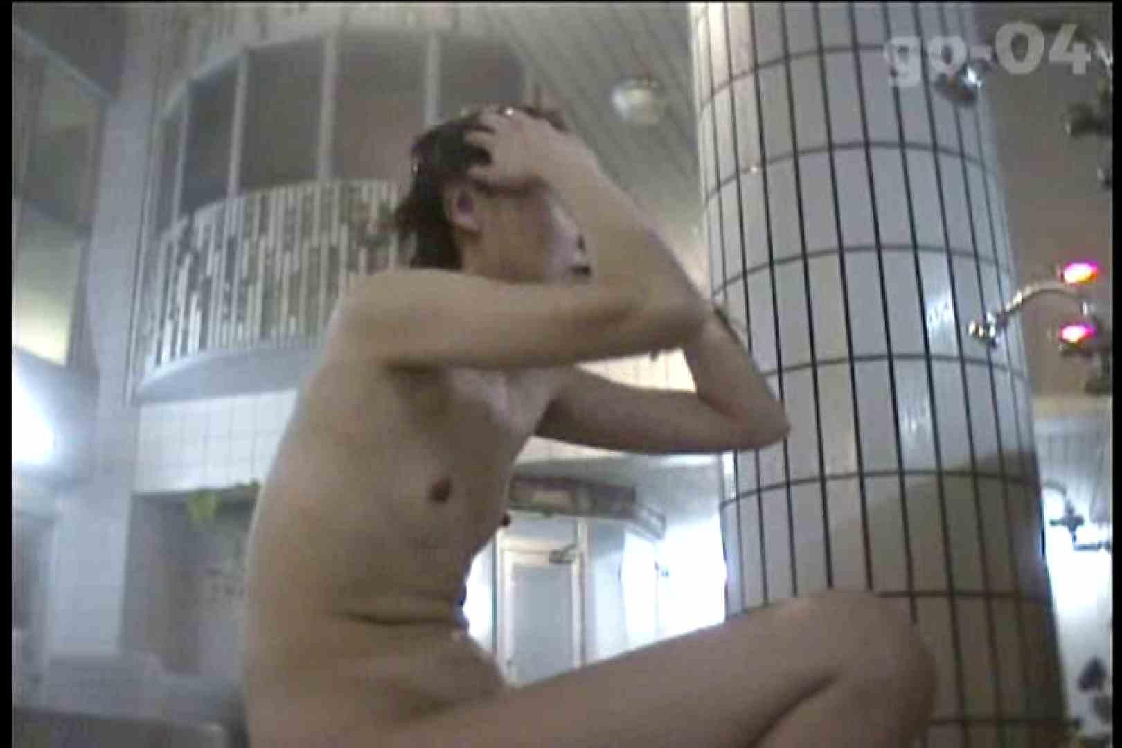 電波カメラ設置浴場からの防HAN映像 Vol.04 チラ  81連発 45