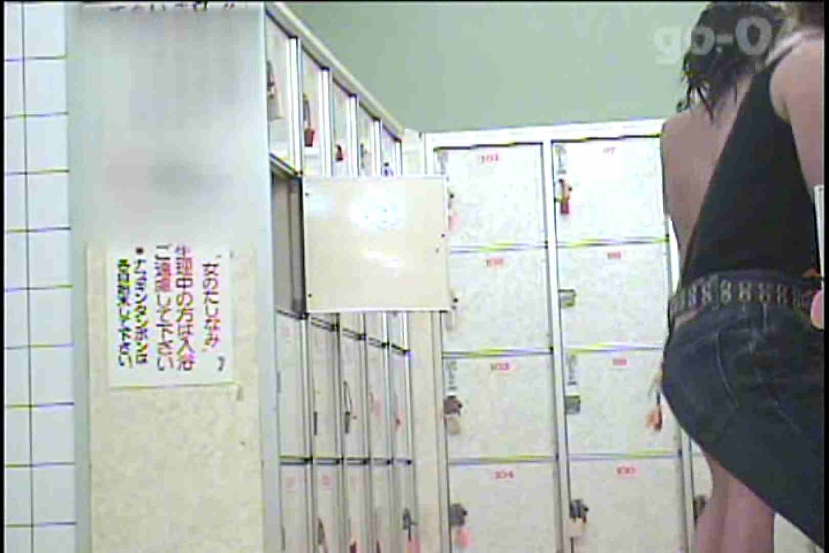 電波カメラ設置浴場からの防HAN映像 Vol.04 チラ  81連発 60