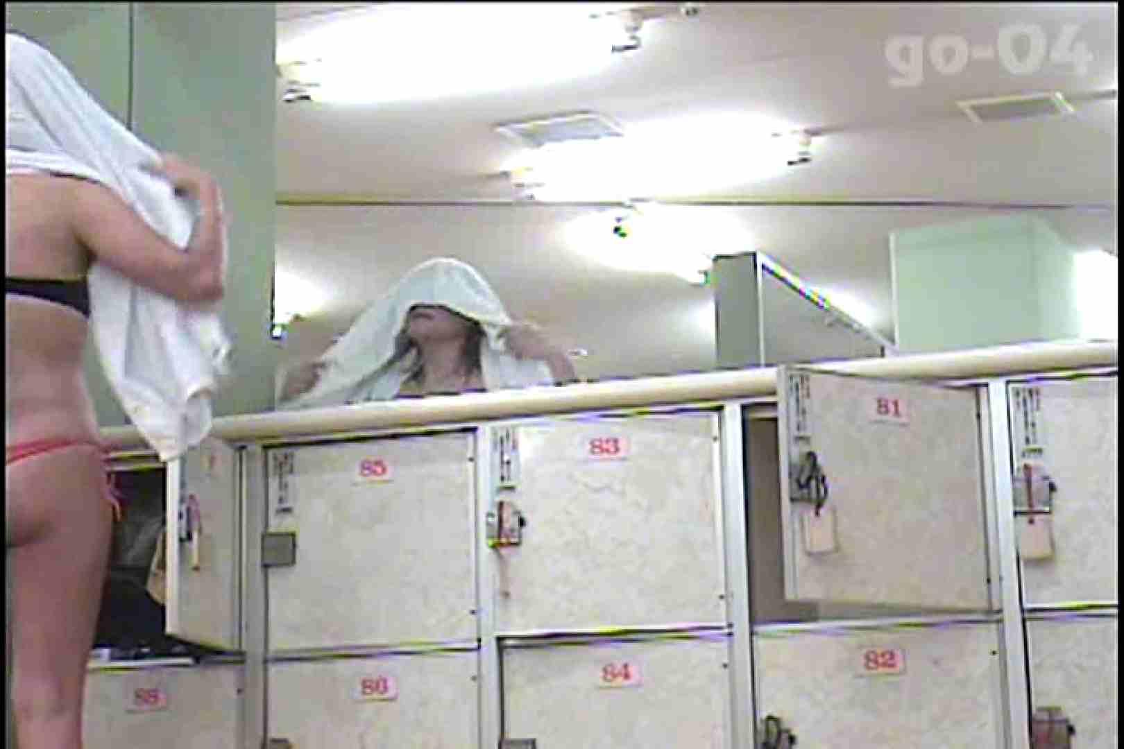電波カメラ設置浴場からの防HAN映像 Vol.04 チラ  81連発 66