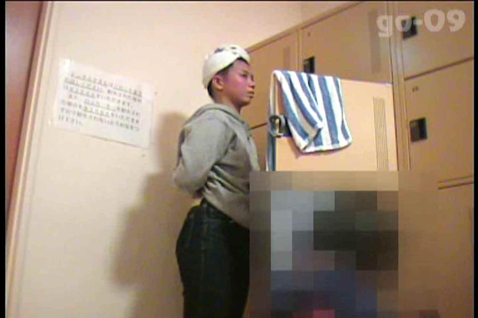 厳選潜入女風呂No.9 女風呂 のぞき動画画像 32連発 2