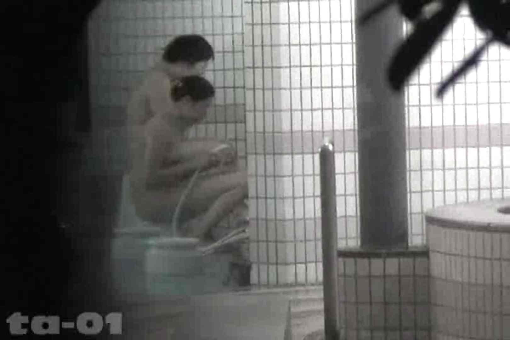 合宿ホテル女風呂盗撮高画質版 Vol.01 エッチすぎるOL達 おまんこ無修正動画無料 53連発 14