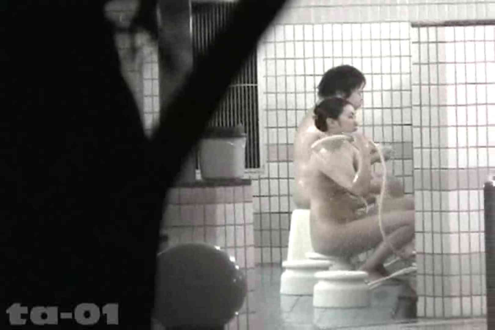 合宿ホテル女風呂盗撮高画質版 Vol.01 高画質 濡れ場動画紹介 53連発 16