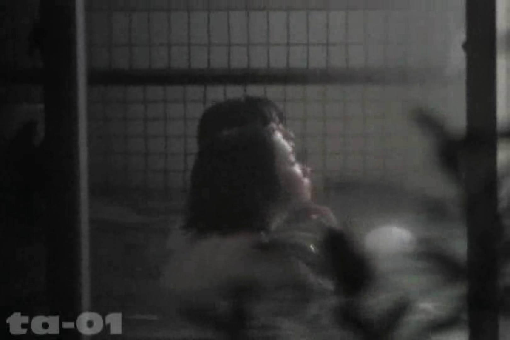 合宿ホテル女風呂盗撮高画質版 Vol.01 ホテル | 合宿  53連発 19