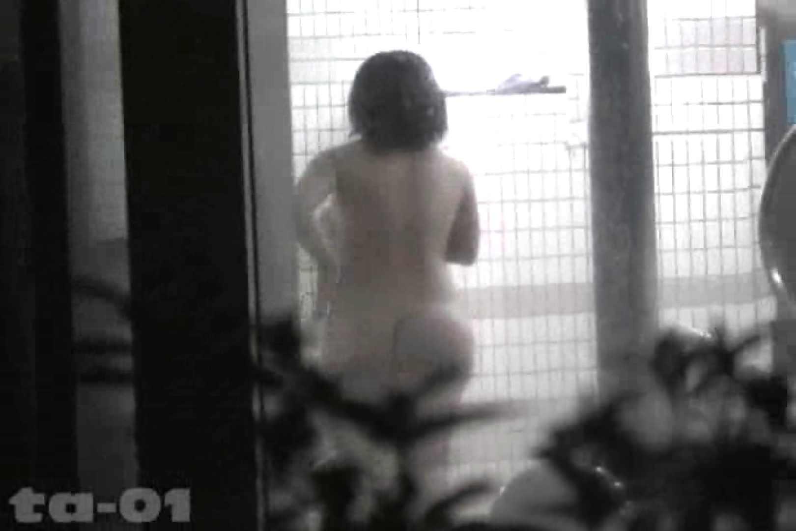 合宿ホテル女風呂盗撮高画質版 Vol.01 エッチすぎるOL達 おまんこ無修正動画無料 53連発 20