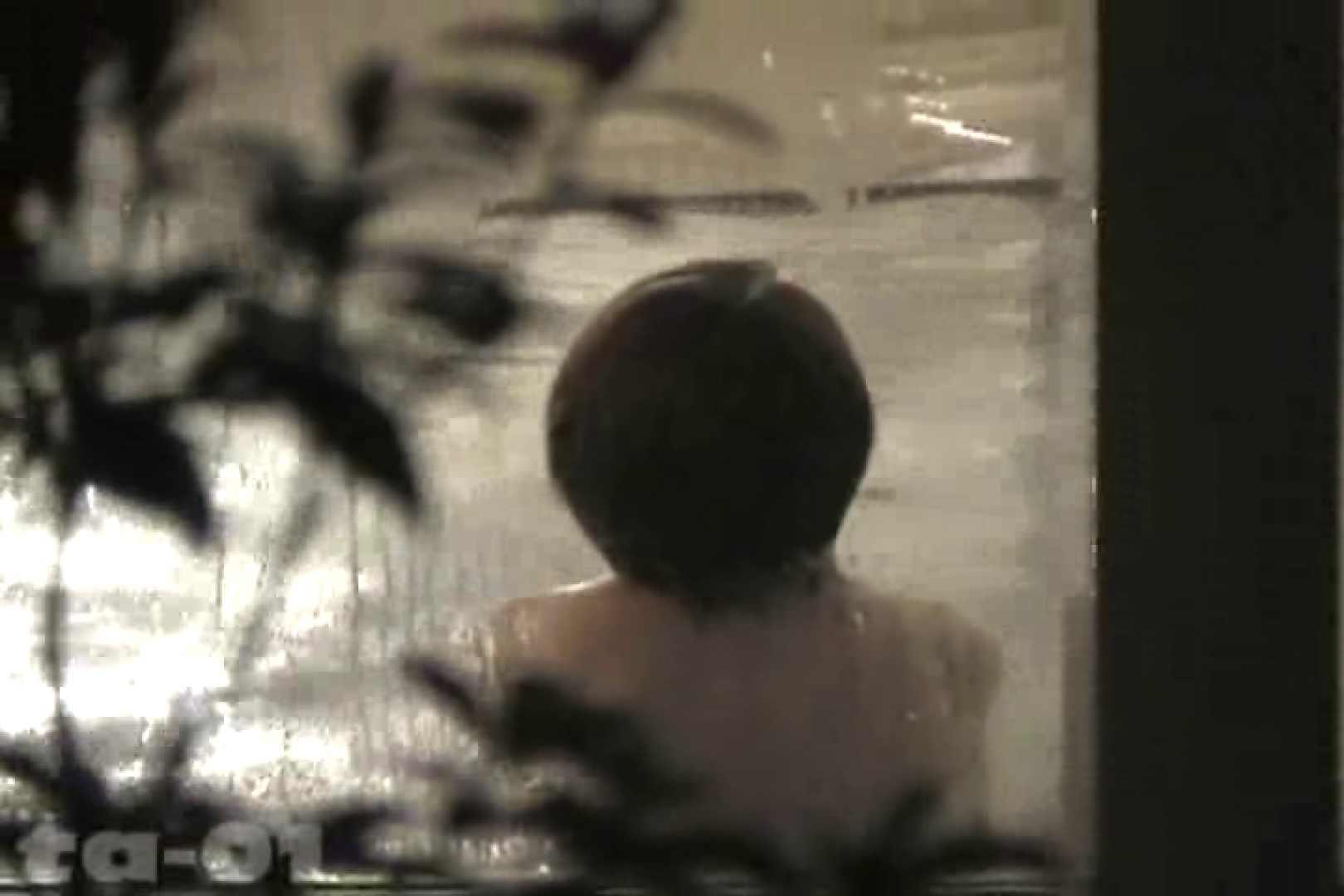 合宿ホテル女風呂盗撮高画質版 Vol.01 ホテル  53連発 24