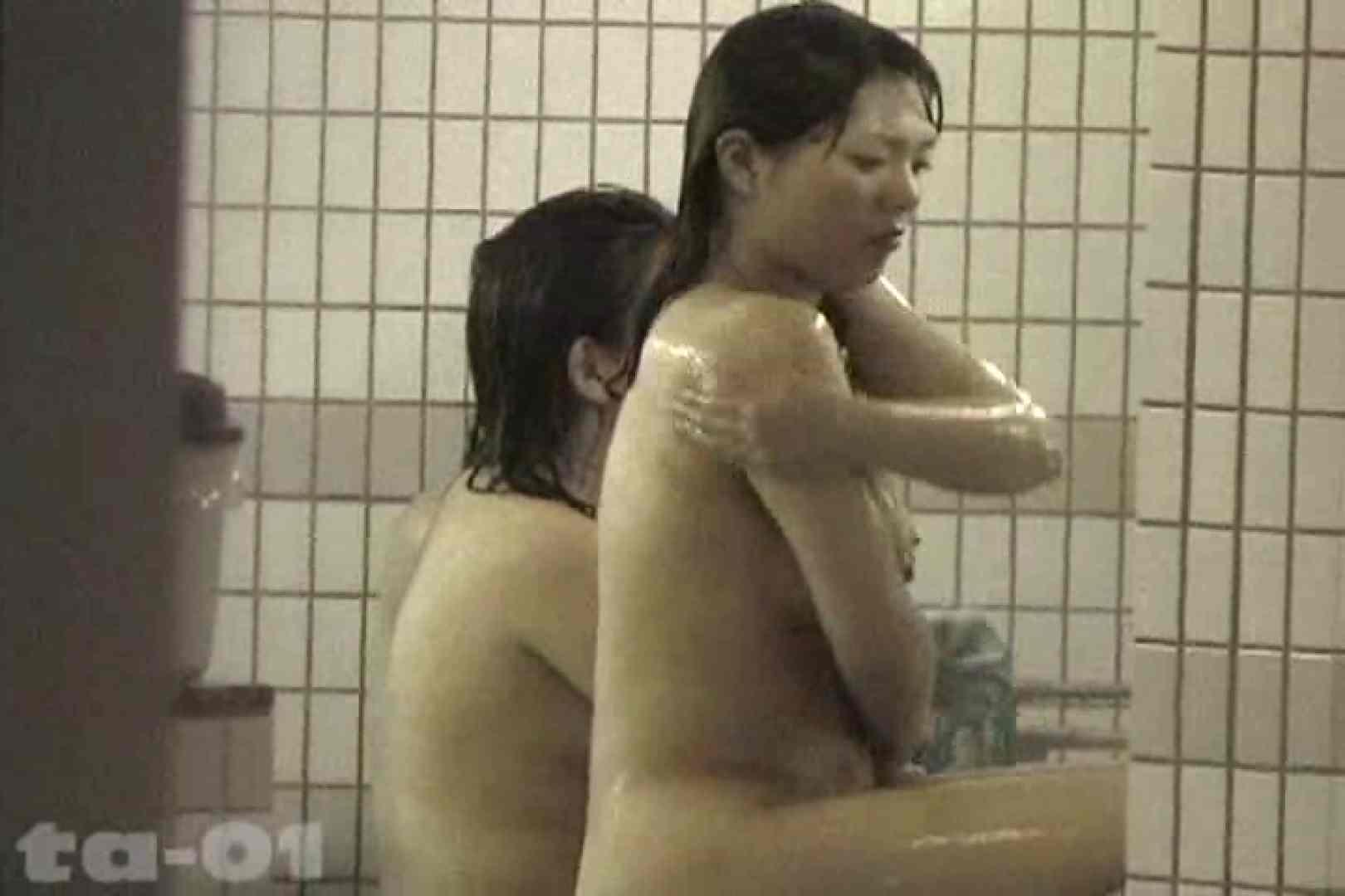 合宿ホテル女風呂盗撮高画質版 Vol.01 高画質 濡れ場動画紹介 53連発 34