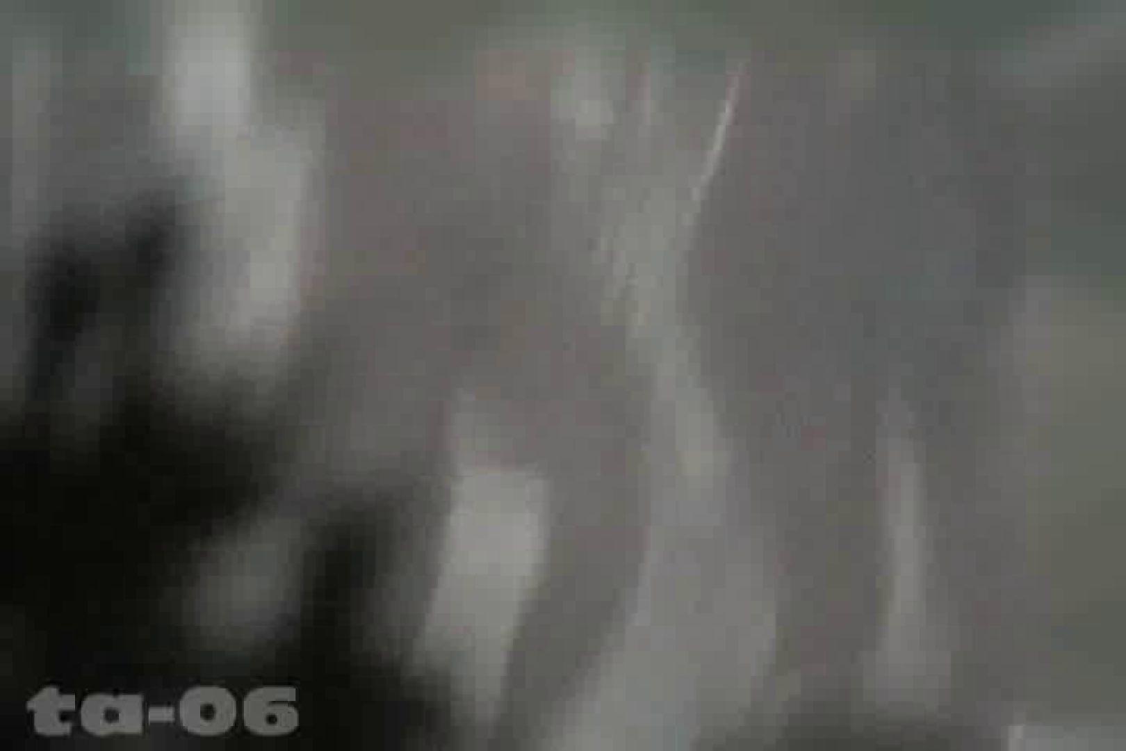 合宿ホテル女風呂盗撮高画質版 Vol.06 ホテル おめこ無修正動画無料 107連発 4