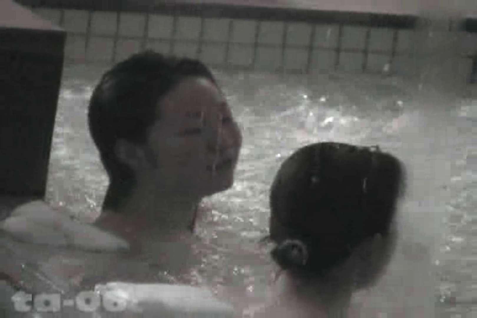 合宿ホテル女風呂盗撮高画質版 Vol.06 エッチすぎるOL達 セックス無修正動画無料 107連発 26