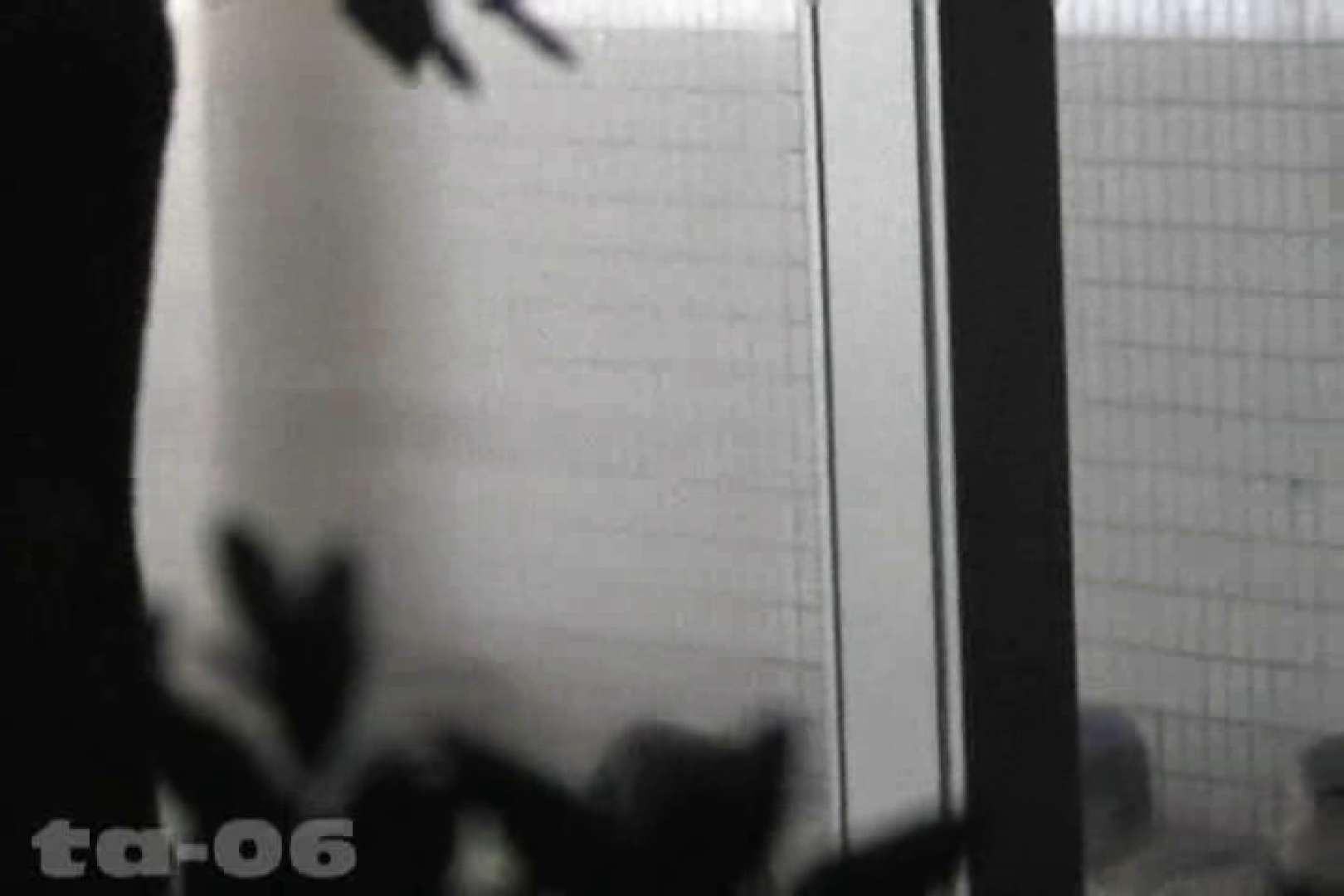 合宿ホテル女風呂盗撮高画質版 Vol.06 女風呂 オメコ動画キャプチャ 107連発 65