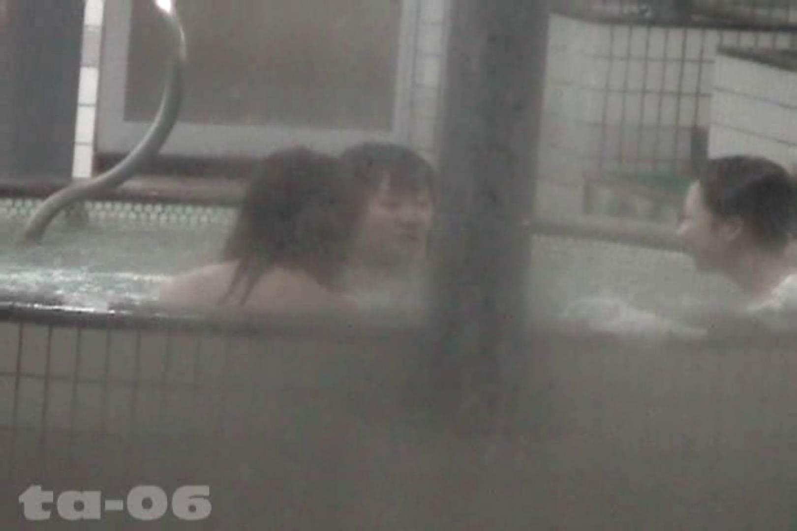 合宿ホテル女風呂盗撮高画質版 Vol.06 盗撮映像大放出 | 合宿  107連発 97