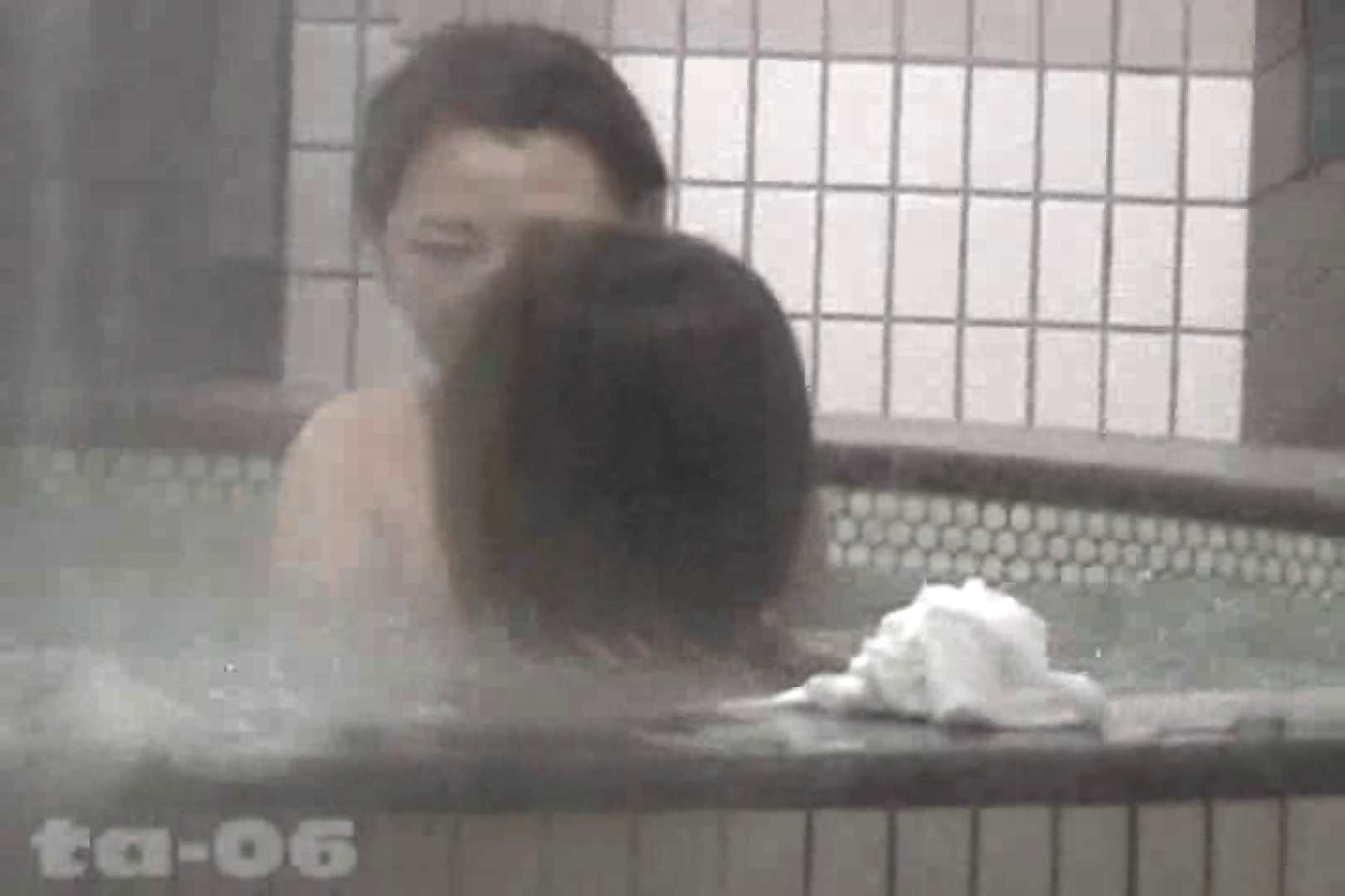 合宿ホテル女風呂盗撮高画質版 Vol.06 ホテル おめこ無修正動画無料 107連発 100