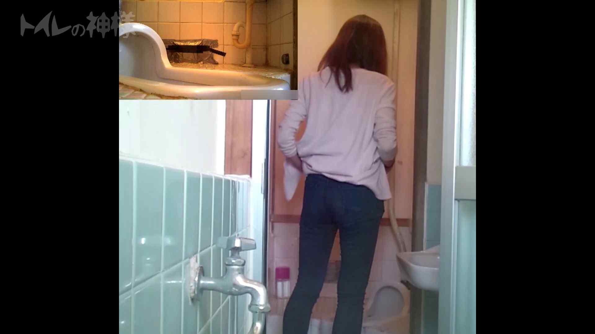 おまんこ丸見え:トイレの神様 Vol.07 検尿カップを持って・・・。:怪盗ジョーカー