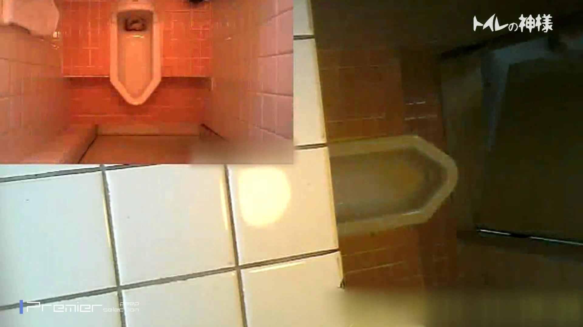 kyouko排泄 うんこをたくさん集めました。トイレの神様 Vol.14 排泄  19連発 4