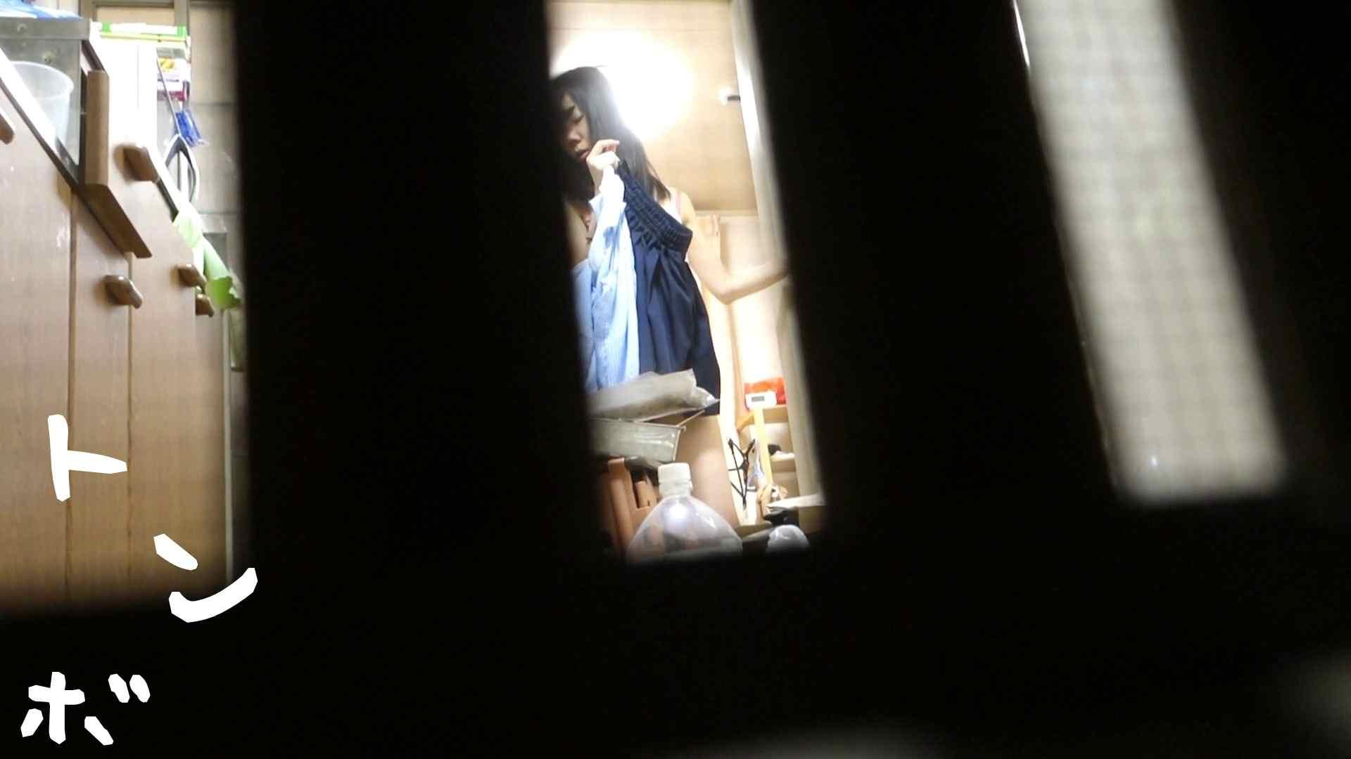 リアル盗撮 現役女子大生の私生活③ 盗撮映像大放出 オマンコ無修正動画無料 27連発 7