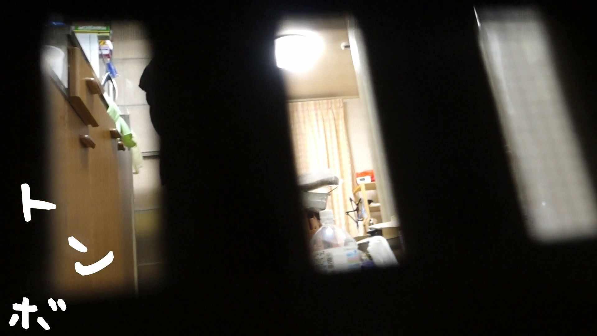 リアル盗撮 現役女子大生の私生活③ エッチすぎる美女 オマンコ動画キャプチャ 27連発 8