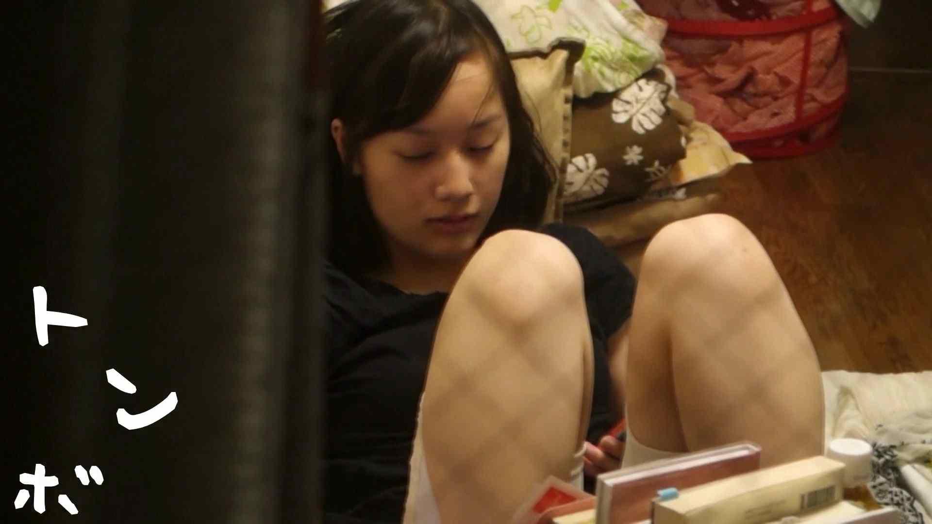 リアル盗撮 S級美女女子大生の私生活② エロくん潜入 覗きおまんこ画像 88連発 3