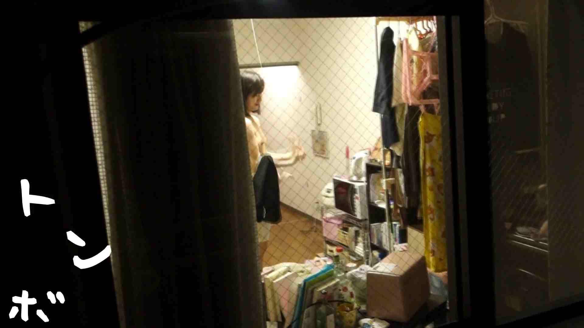 リアル盗撮 S級美女女子大生の私生活② エロくん潜入 覗きおまんこ画像 88連発 23