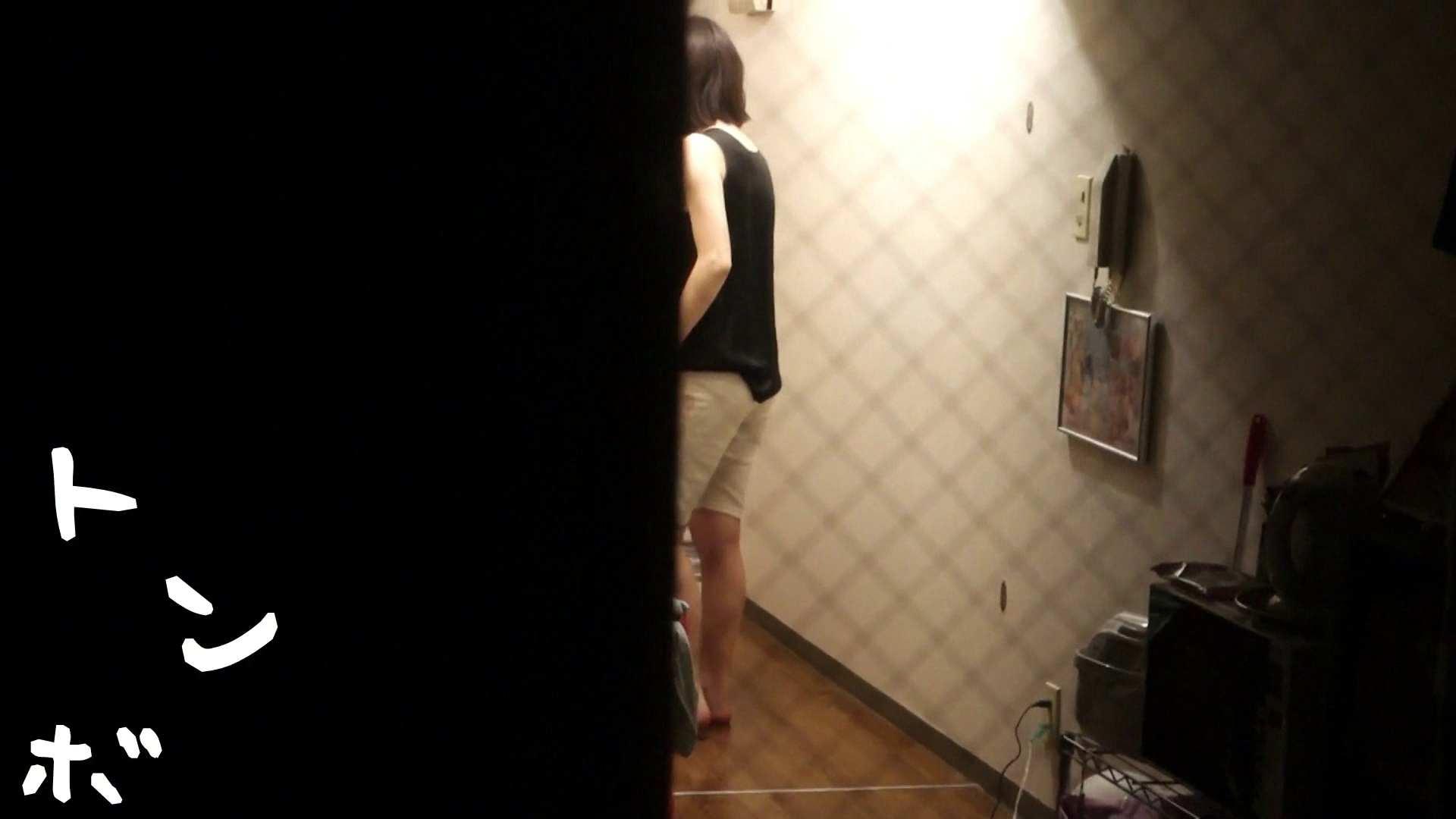 リアル盗撮 S級美女女子大生の私生活② エッチすぎる美女  88連発 25