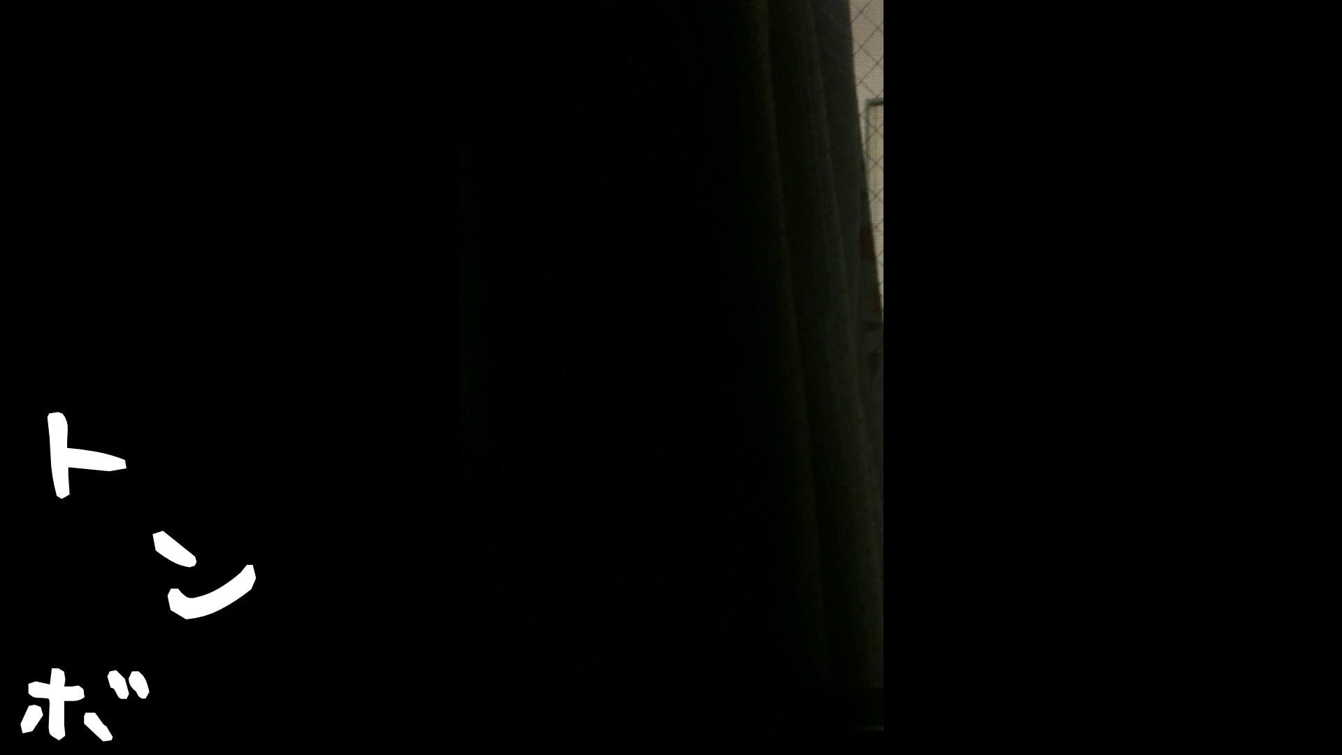 リアル盗撮 S級美女女子大生の私生活② エッチすぎる美女  88連発 45