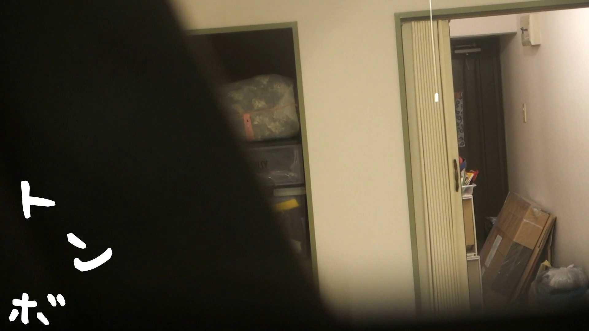 【31位 2016】リアル盗撮 オナニー有り!S級美女女子大生の私生活3 女子大生 盗み撮り動画キャプチャ 26連発 11