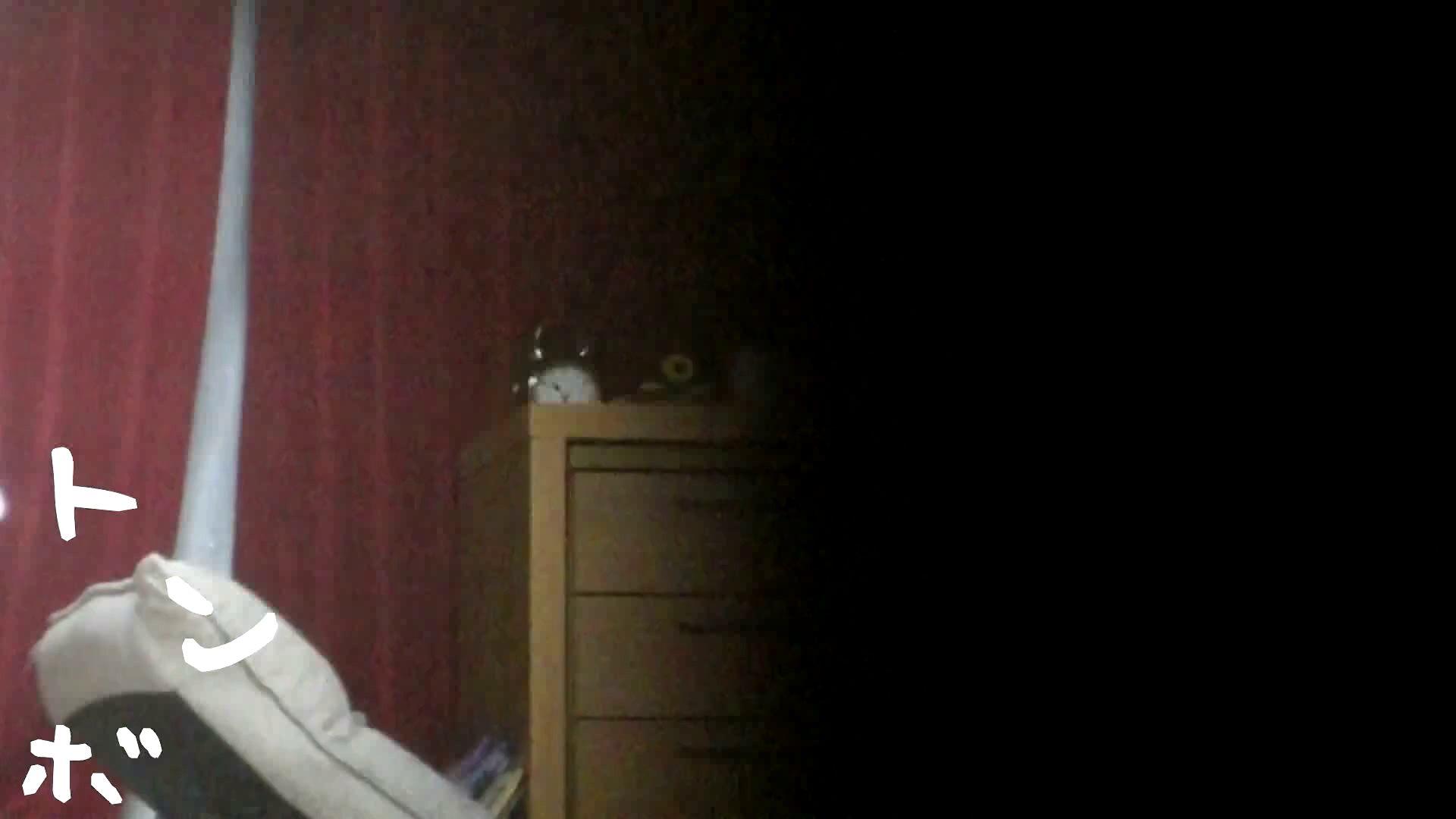 リアル盗撮 美人OLの私生活 エッチすぎる美女 隠し撮りオマンコ動画紹介 102連発 14