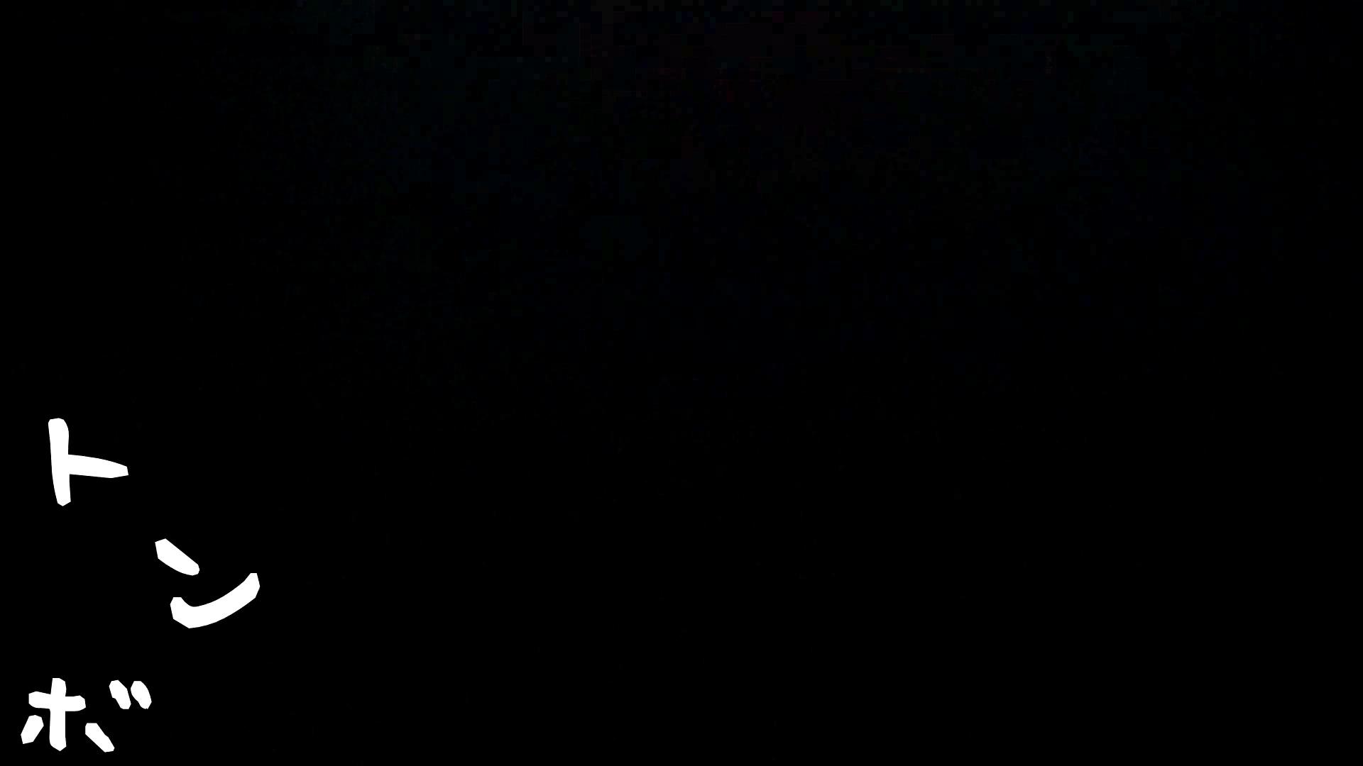 リアル盗撮 美人OLの私生活 美人 アダルト動画キャプチャ 102連発 40