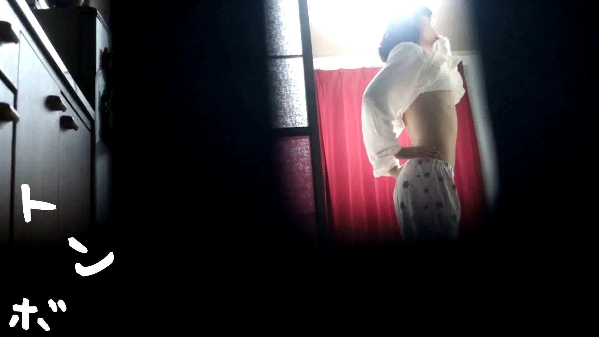 リアル盗撮 美人OLの私生活 エッチすぎる美女 隠し撮りオマンコ動画紹介 102連発 44