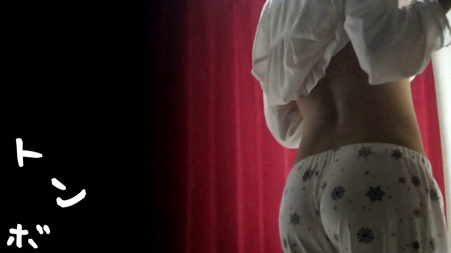 リアル盗撮 美人OLの私生活 美人 アダルト動画キャプチャ 102連発 52