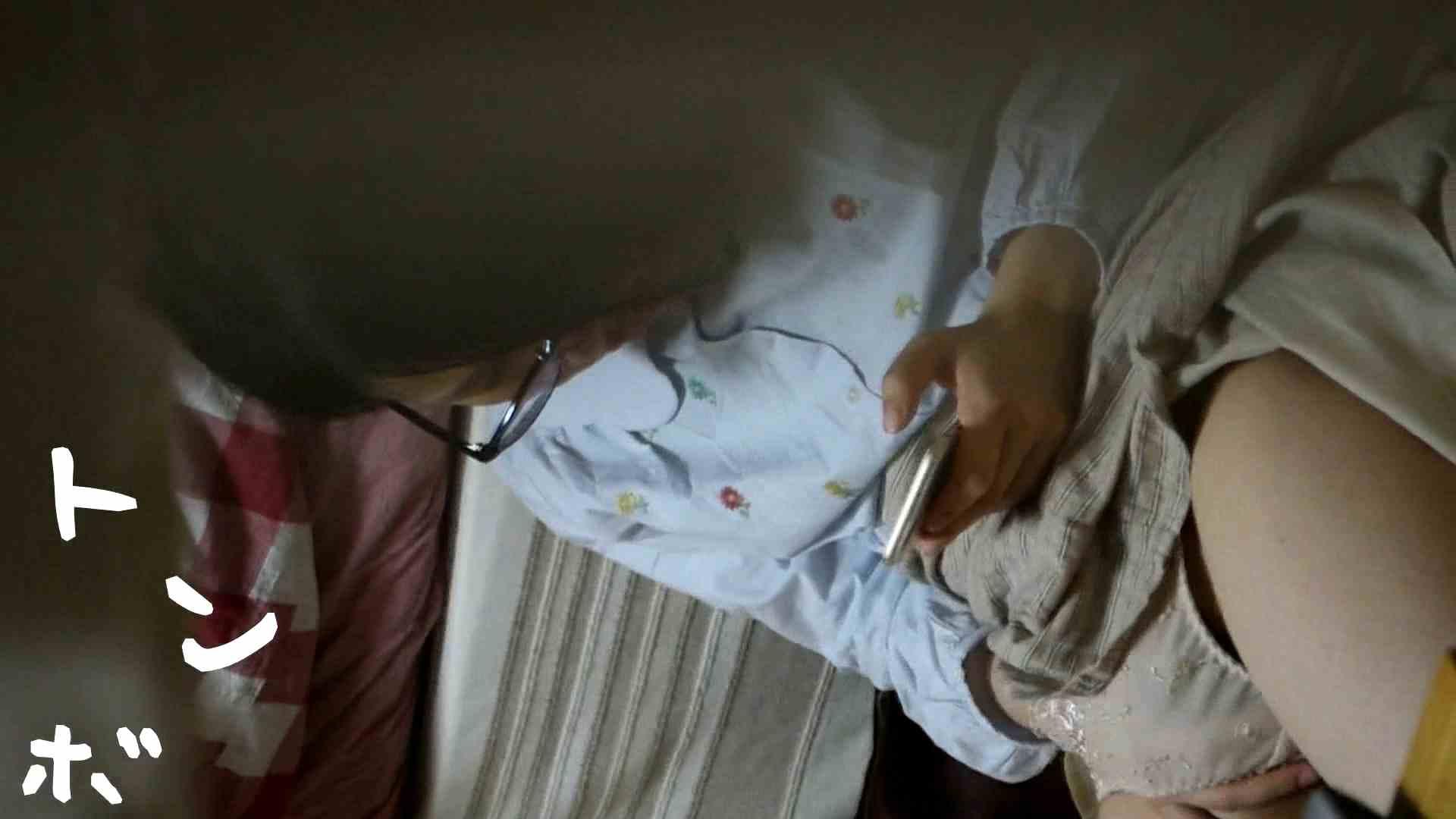 リアル盗撮 作家志望J子 プライベートオナニー プライベート映像お届け オマンコ無修正動画無料 74連発 5