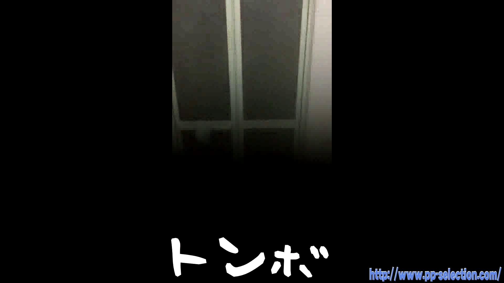 美女達の私生活に潜入!魅力的な熟女の入浴!! 高画質 戯れ無修正画像 93連発 57