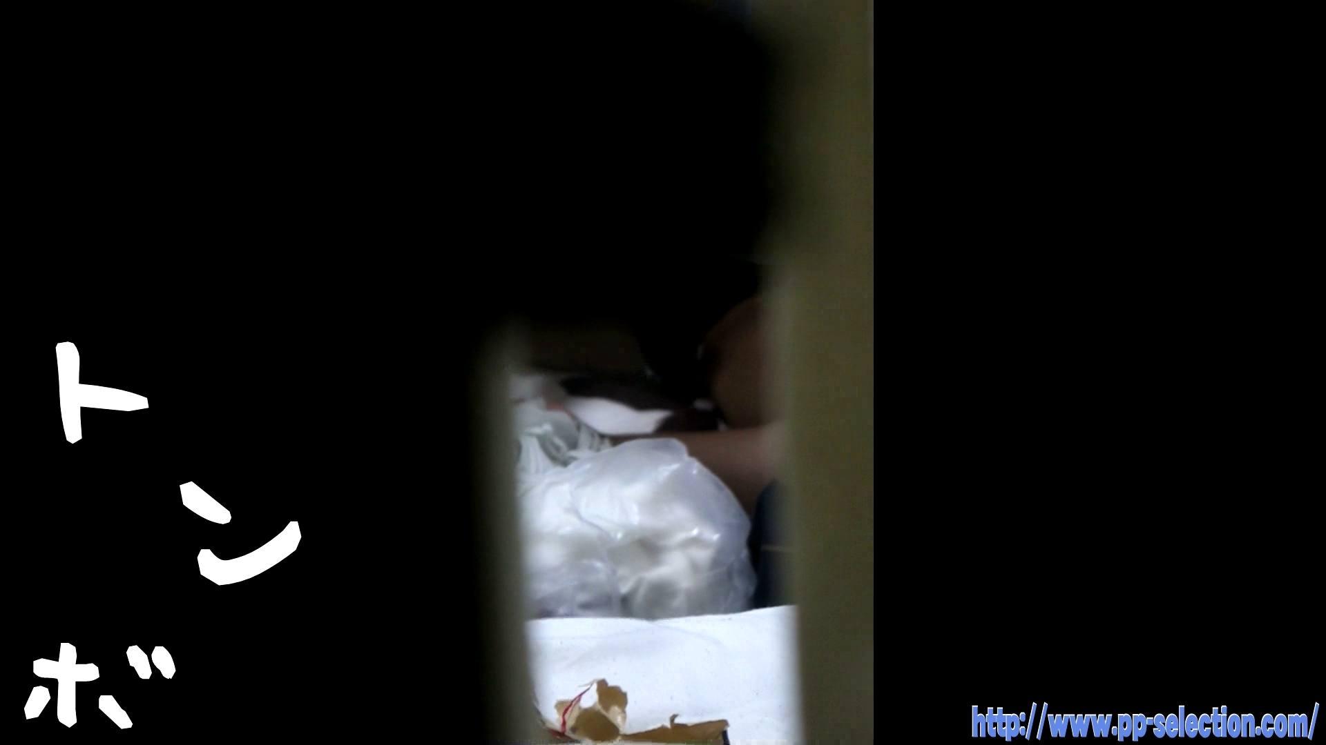 美女達の私生活に潜入!一人暮らし女子大生禁断の裸(腋フェチ必見)!! エロくん潜入 戯れ無修正画像 95連発 37